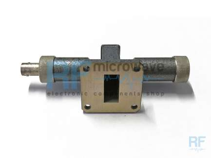 Magnetic AB X124A Waveguide gas tube noise source
